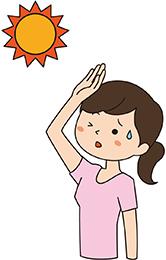 シミの原因となる紫外線を浴びている女性